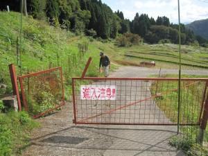 イノシシ侵入防止の柵