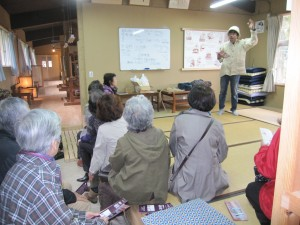 藤織り伝習館