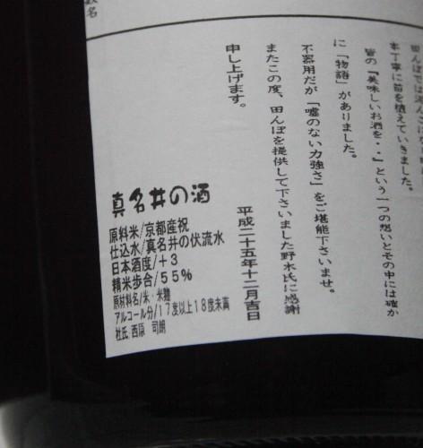 IMG_0822ぬ