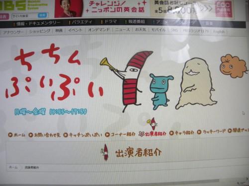 DSCN6754ぷいぷい