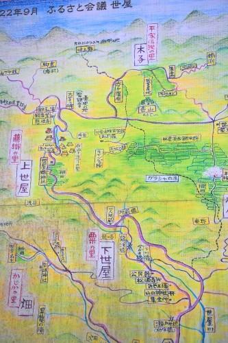 IMG_3347古道