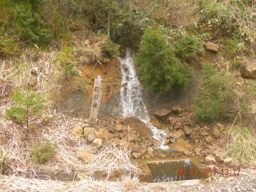幻の滝 雪解け水と雨で水量が多い