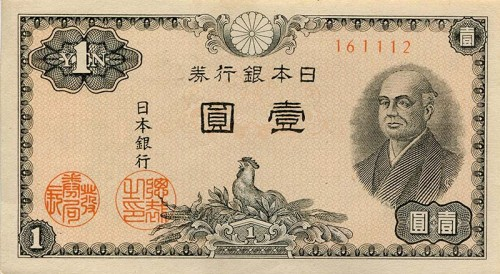 Series_A_1_Yen_Bank_of_Japan_note_-_front[1]