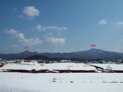DSCF0534弥栄山