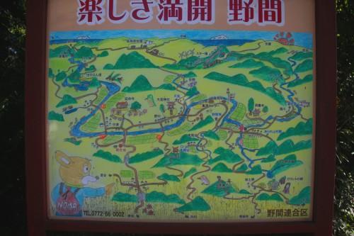 IMG_2845野間絵地図
