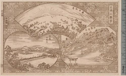 mai30_23[1]山系